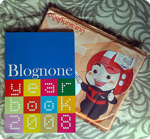 blognone yearbook 2008 back cover