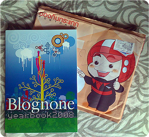 blognone yearbook 2008 front cover
