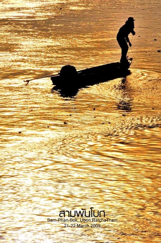 คนหาปลา ในแม่น้ำโขง