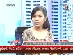คุณ ชลิตา ศิลากุล จาก thaifreetv.net