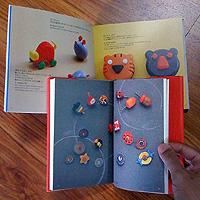 glico book inside1