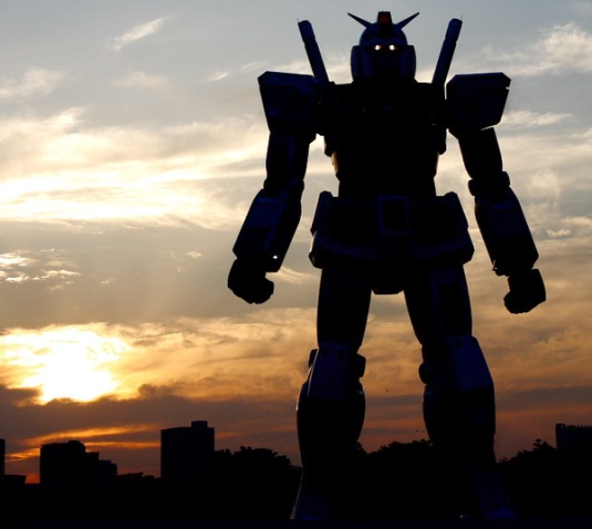 Gundam sillhouette