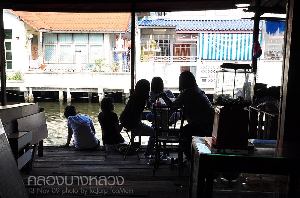 น้ำปั่นปังปิ้ง ร้านเล็กๆ ตกแต่งสไตล์โบราณ retro (6/6)