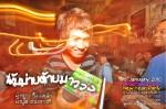 dPixMania's new year party 15 Jan2010