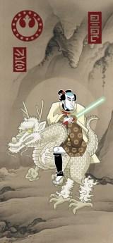samurai-luke-small