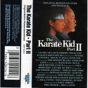 tape The Karate Kid, Part II (image from Manic Obsession Music)