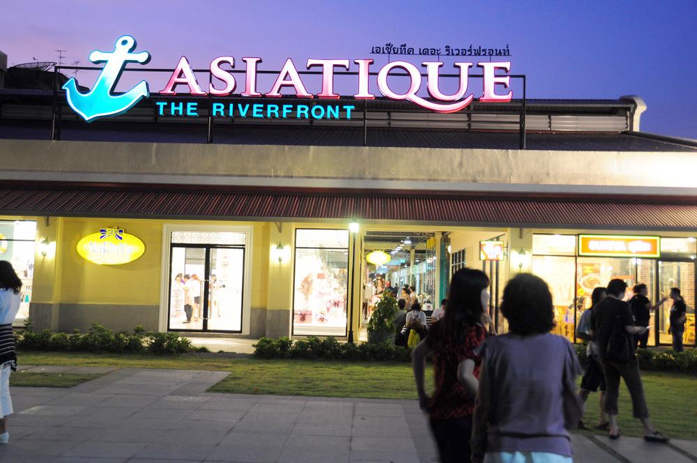 เอเชียทีค แหล่งพักผ่อนช้อปปิ้งหลากหลายบรรยากาศ อดีตโกดังสินค้าท่าเรือ (AsiaTique the RiverFront) (2/6)