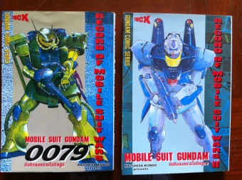 Record of Mobile Suit War 1, 2