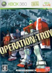 xbox operation troy