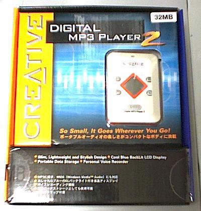 dmp2 package