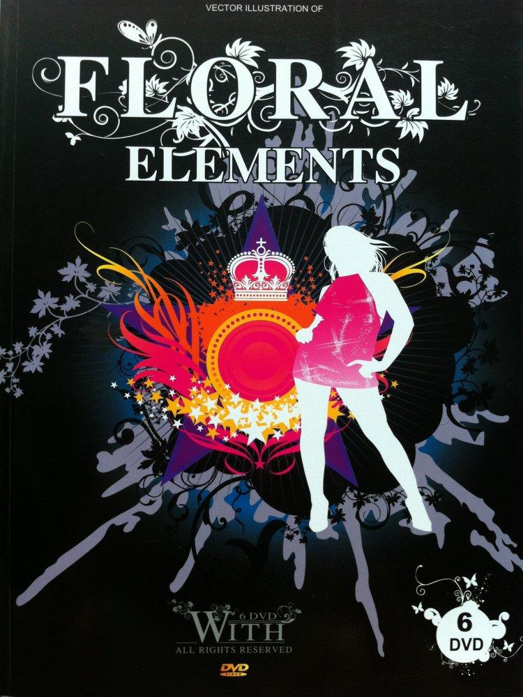 หนังสือรวม clip art, elements (2/3)