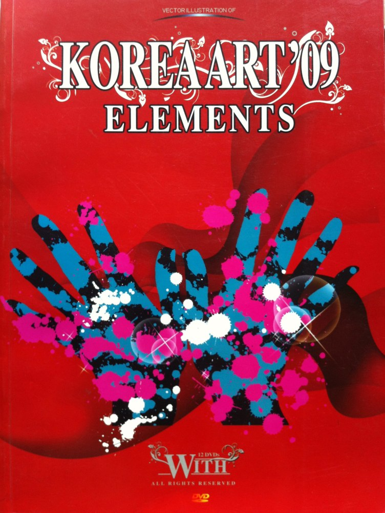 หนังสือรวม clip art, elements (1/3)