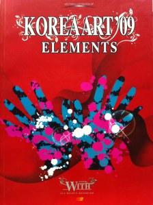 Korea Art '09 Elements 12 DVD