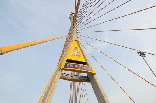 สะพานภูมิพล 2