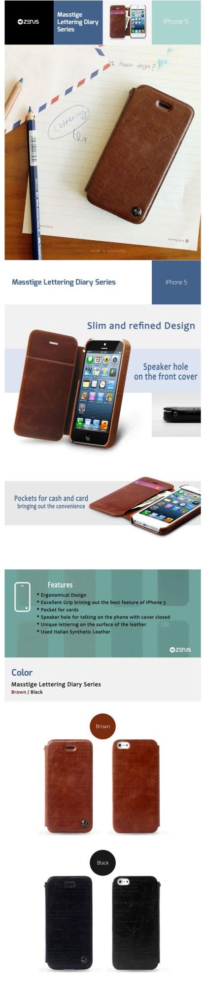 Zenus iPhone5 Masstige Lettering Diary Series