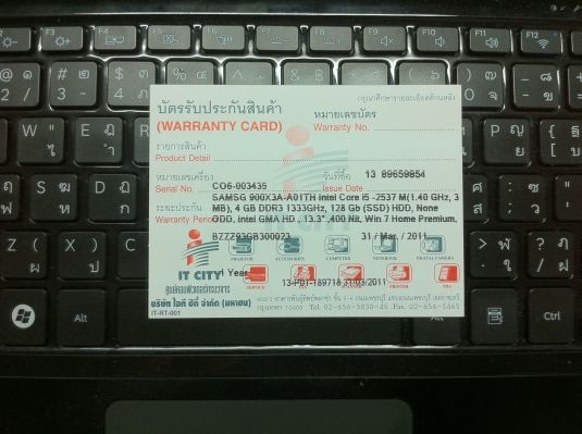 Samsung Series 9 Warranty card