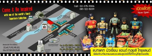 batcat map