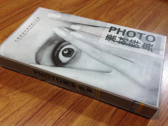 Photo 2 (32 DVD)