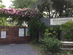 พิพิธภัณฑ์ปลากัดไทย เปิด 10:00