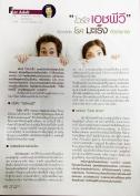 หน้า 40