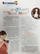 หน้า 52