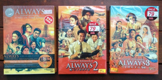 DVD ถนนสายนี้หัวใจไม่เคยลืม ลดราคา