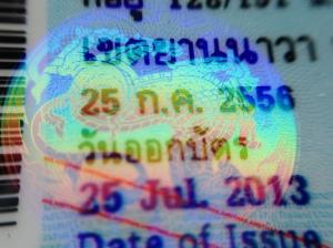 ตราพระราชสิห์ มหาดไทย macro